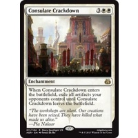 Consulate Crackdown FOIL