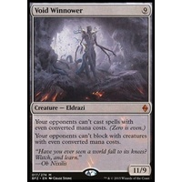 Void Winnower FOIL