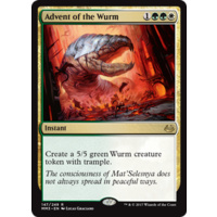 Advent of the Wurm FOIL